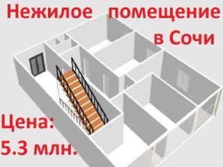 Продажа квартир: 4-комнатная квартира, Краснодарский край, Сочи, ул. Макаренко, фото 1