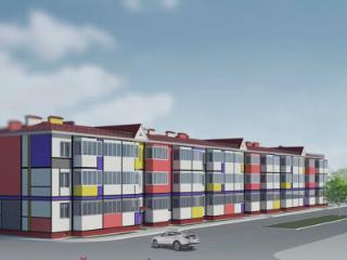 Продажа квартир: 1-комнатная квартира, Краснодар, 1 Мая ул., 441, фото 1