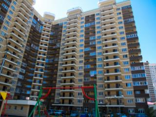 Продажа квартир: Краснодар, Российская ул., фото 1