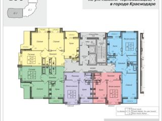 Продажа квартир: 1-комнатная квартира, Краснодар, ул. Памяти Чернобыльцев, 1, фото 1
