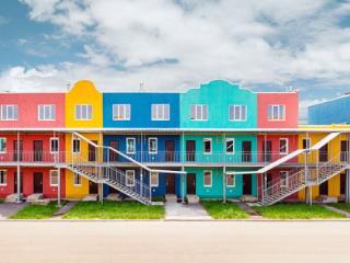 Продажа квартир: 1-комнатная квартира в новостройке, Челябинская область, Магнитогорск, Западное ш., 101, фото 1