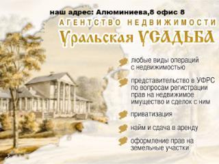 Купить комнату по адресу: Каменск-Уральский г ул Октябрьская 34