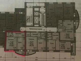 Продажа квартир: 1-комнатная квартира в новостройке, Саранск, Севастопольская ул., 26, фото 1