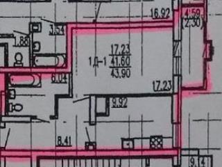 Продажа квартир: 1-комнатная квартира, Казань, ул. Четаева, 42, фото 1