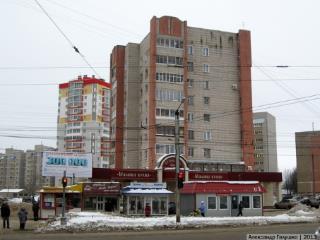 Продажа квартир: 2-комнатная квартира, Киров, Риммы Юровской ул., 8, фото 1
