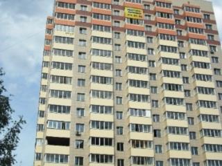 Продажа квартир: 2-комнатная квартира, Новосибирск, ул. Ватутина, 12/1, фото 1