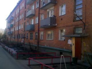 Продажа квартир: 2-комнатная квартира, Московская область, Клин, ул. Льва Толстого, 7, фото 1