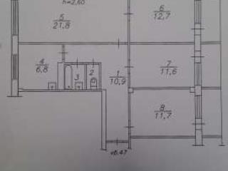 Продажа квартир: 4-комнатная квартира, Красноярск, Медицинский пер., 41, фото 1