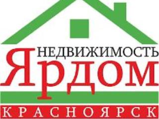 Продажа квартир: 3-комнатная квартира, Красноярск, ул. Авиаторов, 16, фото 1