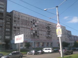 Продажа квартир: 3-комнатная квартира, Кемеровская область, Новокузнецк, ул. Франкфурта, 3, фото 1