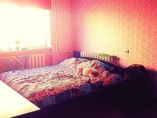 Купить 2 комнатную квартиру по адресу: Магадан г ул Кольцевая 52
