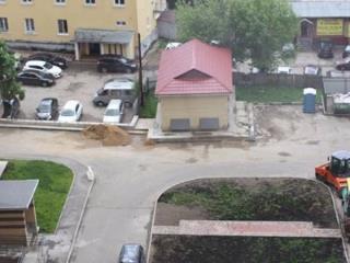 Продажа квартир: 1-комнатная квартира, Московская область, Дмитров, Московская ул., фото 1