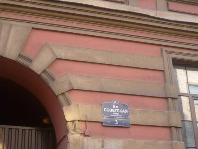 Продажа комнаты, м площадь восстания, 10-я советская ул, купить комнату в квартире санкт-петербурга недорого