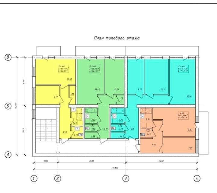 Продажа квартир: 1-комнатная квартира в новостройке, Севастополь, ул. Аргонавтов, фото 1