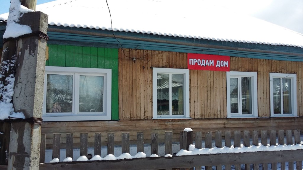 Продажа дома Кемеровская область, Осинники, пер. Челюскина, 4, фото 1