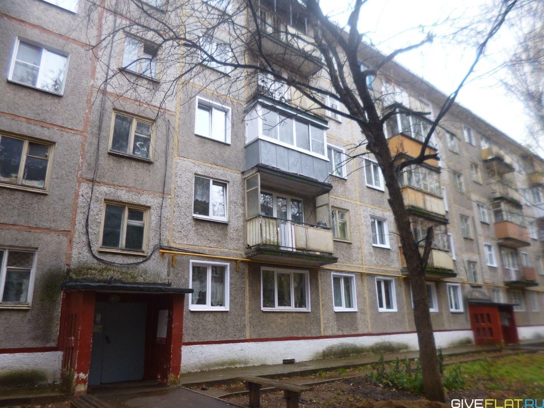 Продажа квартир: 1-комнатная квартира, Киров, ул. Горького, 28, фото 1