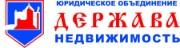 Держава недвижимость (Кемерово)