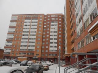 Продажа квартир: 1-комнатная квартира, Иркутск, Трудовая ул., 56/3, фото 1