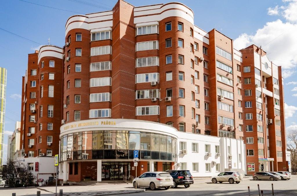купить однокомнатную квратиру в Екатеринбурге